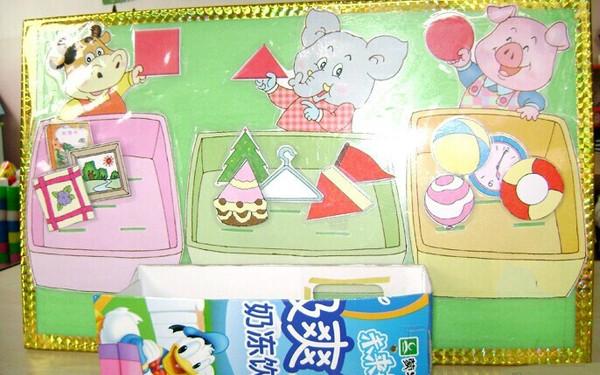 种幼儿园自制教玩具制作(图文教程)