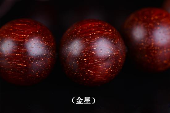 小叶紫檀金星棕眼鉴别图片