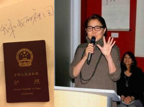倪萍和赵忠祥丑闻图片