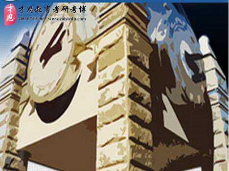 北京交通大学机电考研复试参考书、真题及经验