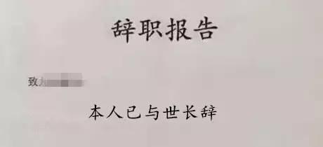 广州最新延迟退休时间表!