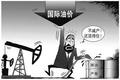 低油价持续中东先破产,美国坐收渔翁之利