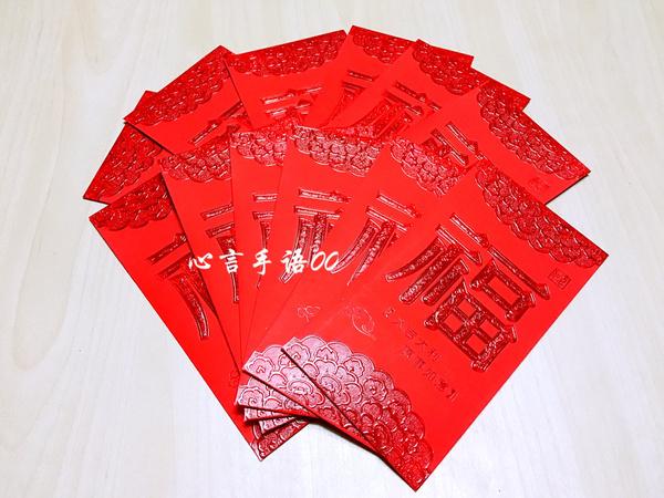 http://mt.sohu.com/20160221/n438029477.shtml mt.sohu.com true 心言手语00 http://mt.sohu.com/20160221/n438029477.shtml report 1437 春节大家都收到不少红包吧,特别是小朋友们。明天就是元宵节了,和我一起用红包纸袋来做一个喜气洋洋的红灯笼吧,新的一年红红火火哦!这个方法也是从微博看来的。首先要准
