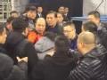 京疆大战赛后场馆爆发冲突 数名球迷与安保撕扯