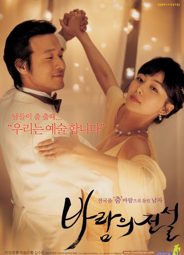 一级片人与兽无码伦理_2016豆瓣评分韩国伦理道德电影排行榜前十名
