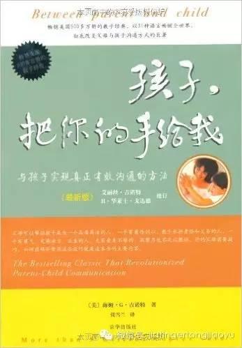 父母看这23本书,必将改变孩子的一生【新妈课】