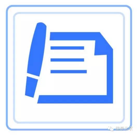 logo 标识 标志 设计 矢量 矢量图 素材 图标 527_521