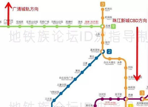 无缝链接广州地铁,全程轨道通市区