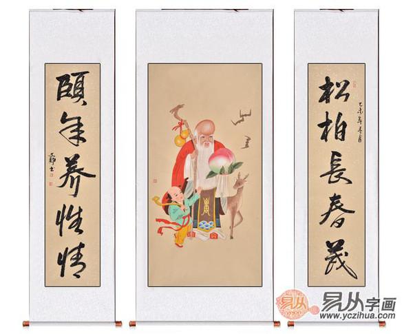 福禄寿 著名画家何文铮工笔人物画作品老寿星中堂画(作品来源易从网)