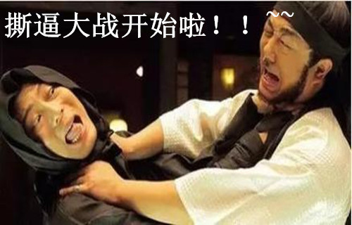 白袜子少爷骑脸-祸起ASO 公子直与公子勾的撕脸大战图片
