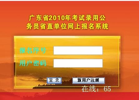 2016广东公务员职位查询_广东省考梅州职位表