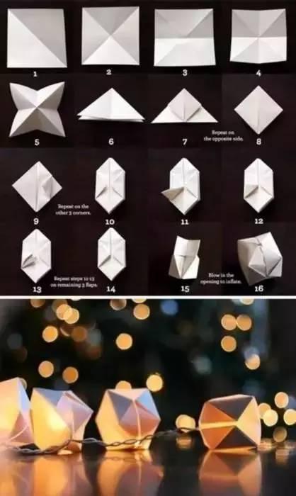 灯笼的折法步骤图解