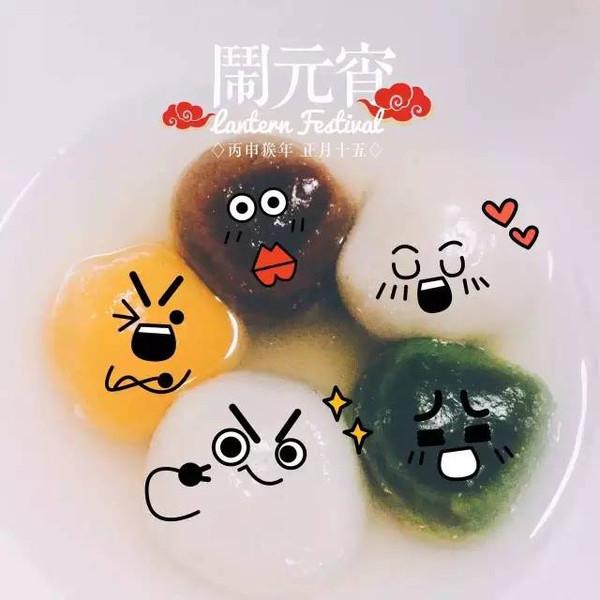 今天是元宵节 孩子怎么吃汤圆才健康 宝宝吃汤圆要注意哪些问题