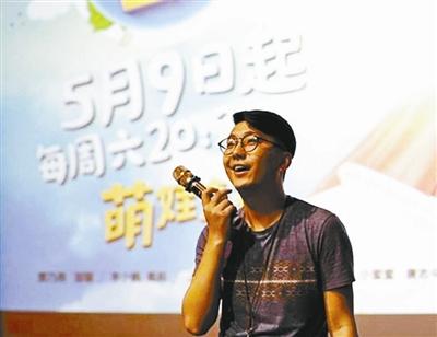 """陆浩、岑俊义_让""""跑男""""心生恐惧的""""out""""声没了(图)-搜狐滚动"""