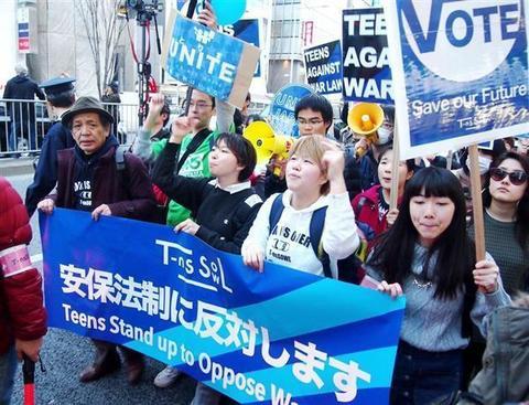 """日本高中生团体发起全国游行反安保法 高喊""""打倒安倍政权"""""""