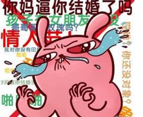 京城剩男占比高 城镇高知剩女比例增