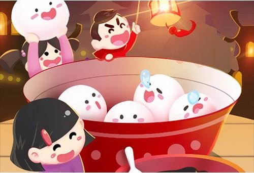 元宵节 卡通图片