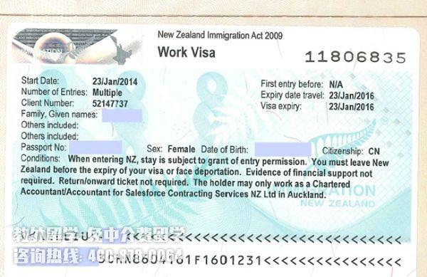 新西兰签证有哪些类型-搜狐