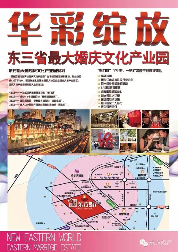 道-中国婚庆自媒体http://mt.sohu.com/20160223/n438281655.