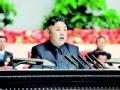 """朝鲜半岛""""核""""去""""核""""从"""