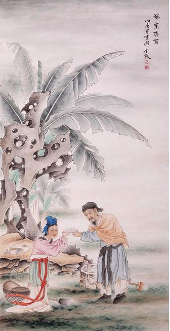 国画大师魏金岭工笔人物画《举案齐眉》