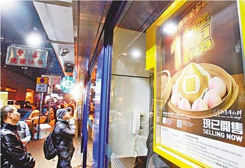 """将于3月1日举行的""""六合彩40周年金多宝""""搅珠23日起开售。香港《文汇报》/刘国权 摄"""
