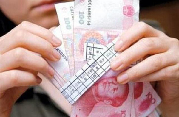 公积金加息 养老金并轨等新政,影响你的钱袋子