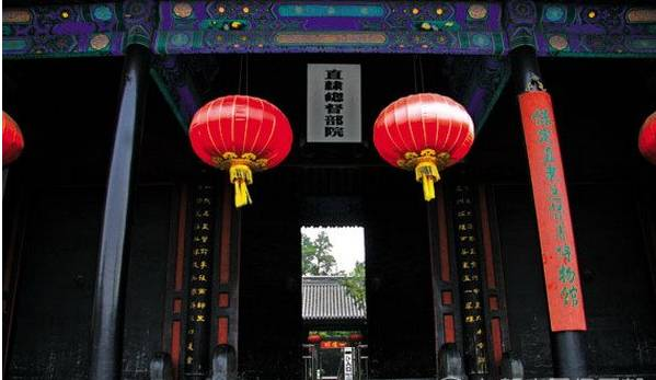 明朝时的河间府任丘_清朝时保定为直隶省会 与北京城建设为同一设计师