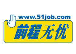 高薪可靠的找工作网站有哪些?-我的打工网
