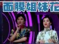 《搜狐视频综艺饭片花》《金星秀》遭大张伟恶搞 金姐实力手撕快本粉丝