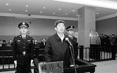 2015年1月30日上午,由山东省潍坊市人仄易远审查院提起公诉的菏泽市委原常委、统战部长刘贞脆行贿案在潍坊市中级人仄易远法院一审开庭审理