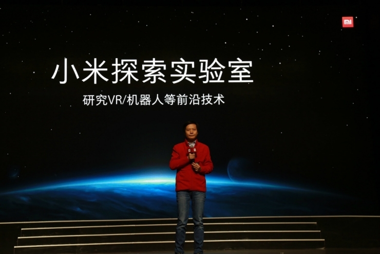 昨天的小米5发布会结束之后,小米探索实验室在小米路由器总经理唐沐和小米联合创始人KK(黄江吉)的带领下正式成立,第一个项目是虚拟现实(VR)。