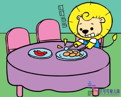 我要好好吃饭 要做个不偏食 不挑食的乖宝宝