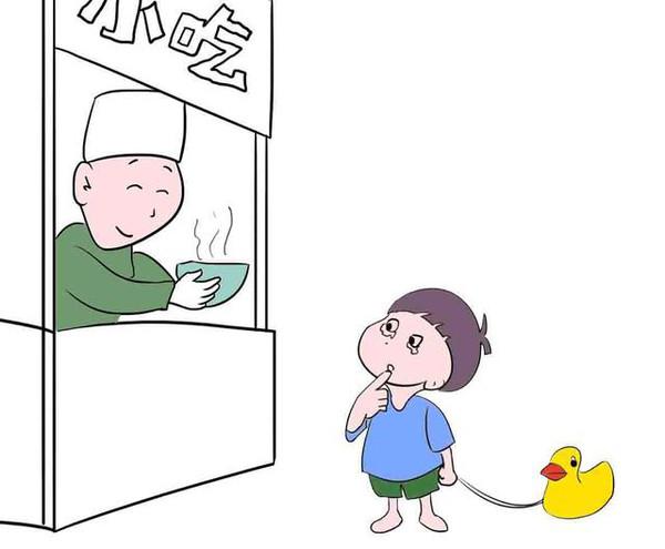 动漫 卡通 漫画 头像 600_495