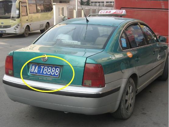 全国各地最牛出租车,连号车牌,个别车牌达百万