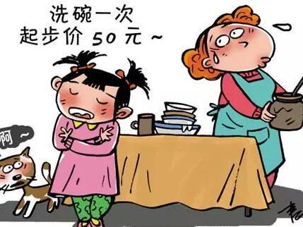 做家务赚钱,不适合中国孩子(幼儿)
