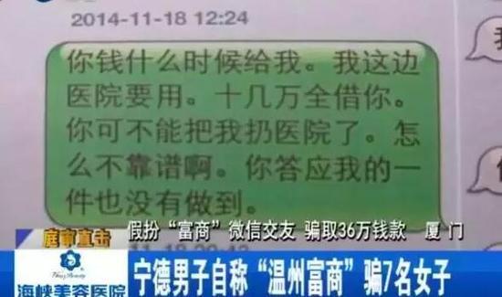 溪水苏雪林_女子假扮巨贾欺骗7名男子共36万并和多人来往,藏獒驴子,九阴