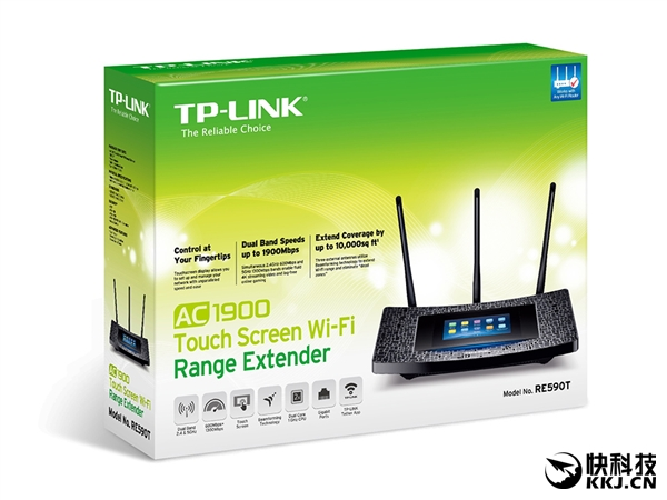 TP-Link双发Wi-Fi信号放大器:4.3寸触摸屏