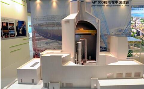 【独家】核电出口主打品牌CAP1400示范工程通过审议(图)