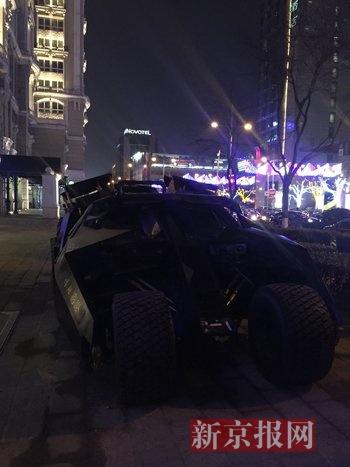 """网传金宝街""""蝙蝠车""""为外洋改卸车 不克不及在海内上路"""