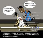 CBA漫画:广疆半决赛首战吞败果 苦追一晚仍无果