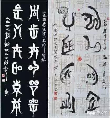 """靠着手抄本传承几千年仍在使用,列入国家首批非遗,堪称中国象形文字"""""""