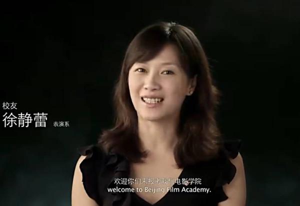 北京电影学院2016艺考总结图片