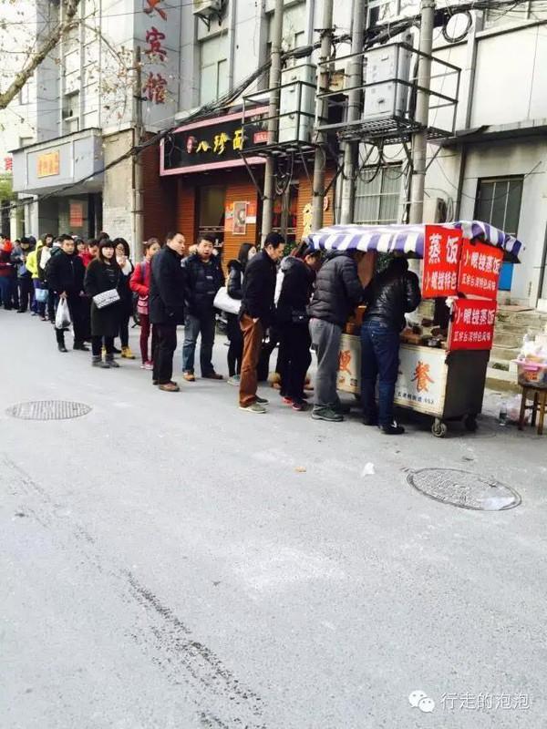 世界的2月南京一日游之泡泡攻略环游早餐攻略暖暖中国图片