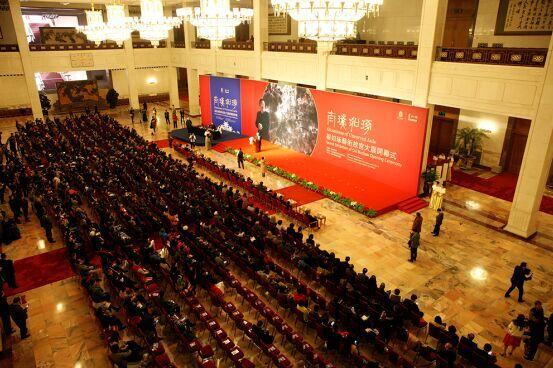 崔如琢艺术故宫大展开幕式举行