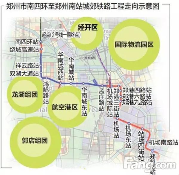 郑州最新17条地铁线规划 沿线楼盘 抱大腿 涨价