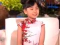《艾伦秀第13季片花》S13E109 七岁香港萌妹不惧场 奏《野蜂飞舞》