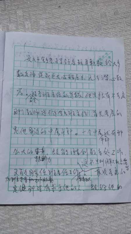 安徽一女老师溺亡,此后果有偿补课被撤消班主任地位