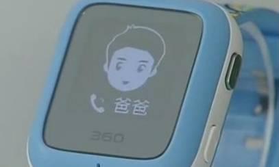 家长小心了 儿童智能手表窃听器,位置通话可能被