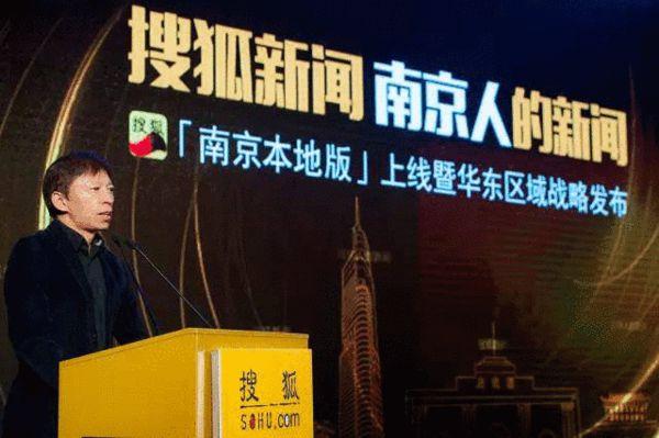 搜狐新闻 南京人的新闻
